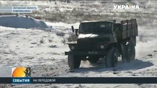 Под огнём артиллерии боевиков оказались военные в Новозвановке