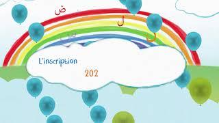 Manahel Association ADV 2020