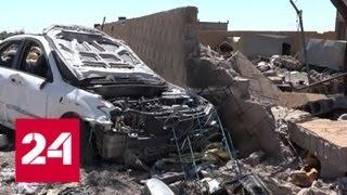 Американцы перебросили на северо-восток Сирии бывших членов террористической группировки - Россия 24