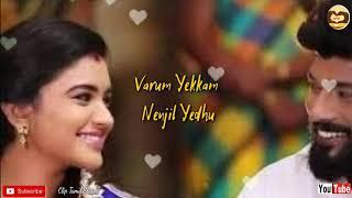 Intha Mamanoda Manasu❤||Aadhi Parvathi Love💘||Whatsapp Status||Sembarathi Serial🌺