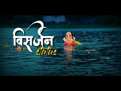 ganpati-bappa-visarjan-status-|-ganpati-whatsapp-status-|-visarjanala-deva-tuzya-re-dole-he-bharta