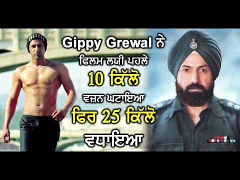Subedar Joginder Singh : Gippy Grewal changed his physical look for this movie   Dainik Savera