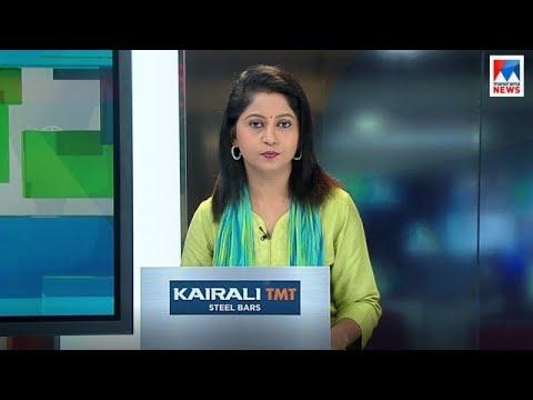 എട്ടു മണി വാർത്ത | 8 A M News | News Anchor - Veena Prasad | October 30, 2018