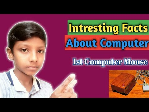Intresting Facts About Computer | When computer Was Invented | First Computer Mouse