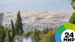 Переселенцы с юга Таджикистана осваивают западные земли страны - МИР 24