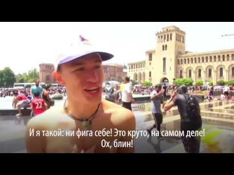 Праздник обливаний: водометы в центре Еревана