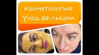 Косметология Уход за лицом в Салоне Эфедра Татуаж в студии Viva Одесса