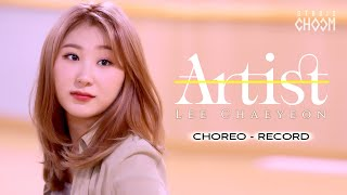 [Artist Of The Month] Choreo-Record with IZ*ONE Lee Chaeyeon(이채연) | October 2020 (ENG SUB)