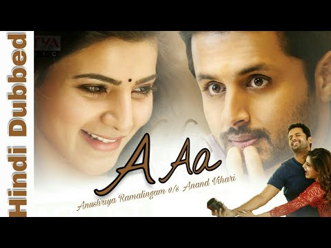 A Aa Hindi Dubbed Movie | Nithiin | Samantha | Confirm News