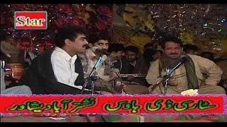 Rubai 2 - Zahir Mashoo Khel, Tariq Mashokhel And Mazhar - Pashto Regional Song