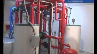 видео Применение нетрадиционных источников энергии в Крыму