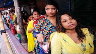 যে গ্রামের সব মেয়েরাই পতিতা    Bangla News 2017