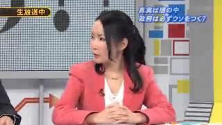 「政府は必ず嘘をつく」ジャーナリスト・堤未果さんが真相を明らかに