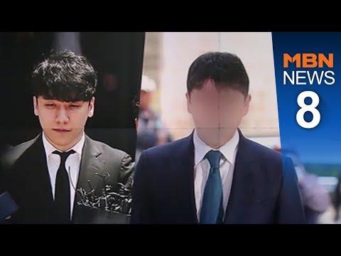 [단독] 승리·유인석 25일 검찰 송치…린사모 공범 입건[뉴스8]
