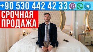 Недвижимость в Турции: Вторичное жилье в АЛАНИИ с мебелью и бытовой техникой с видом на горы