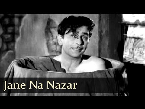 Jane Na Nazar Pehchane Jigar  Raj Kapoor  Nargis  Aah  Lata  Mukesh  Evergreen Hindi Songs