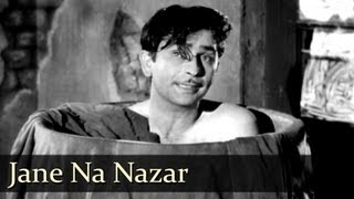 Jane Na Nazar Pehchane Jigar - Raj Kapoor - Nargis - Aah - Lata - Mukesh - Evergreen Hindi Songs