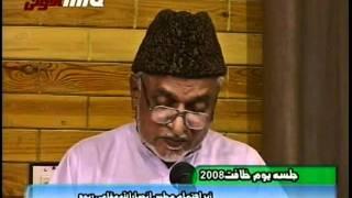 Khilafat-e-Ahmadiyya History and Teachings - Urdu Speech