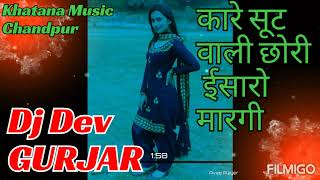 Kara suit wali Chhori iSaro mar gi DJ Dev Gurjar singer Samay Singh Shiv Ki wale