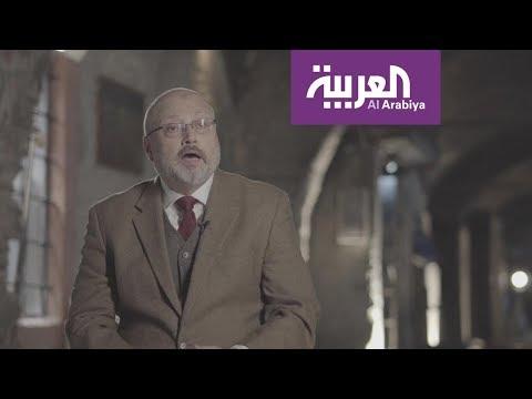 مسؤول سعودي يكشف سيناريو وفاة خاشقجي بالتفصيل  - نشر قبل 4 ساعة