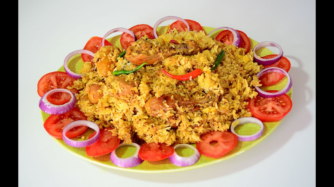 Chicken biryani recipe home style youtube forumfinder Image collections