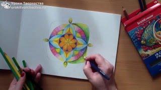Рисуем цветок мандалу цветными карандашами