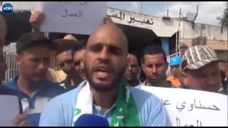 annaba : tensions au complexe sidérurgique d'El Hadjar