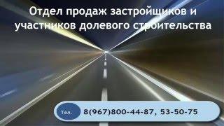 Продажа квартир в Саратове. 3 Солдатский проезд, д. 1В(, 2016-02-03T08:42:43.000Z)