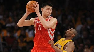 【NBA】高身長NBA選手 TOP5