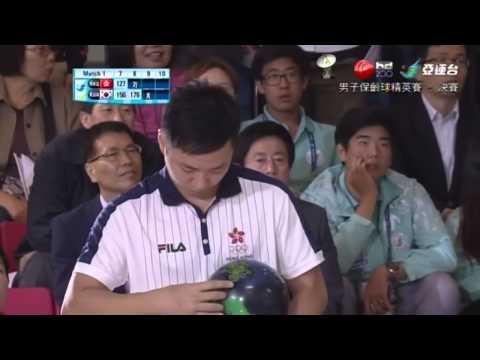 Asian Games 2014 Bowling Men's Finals 亞運男子保齡球精英賽-決賽