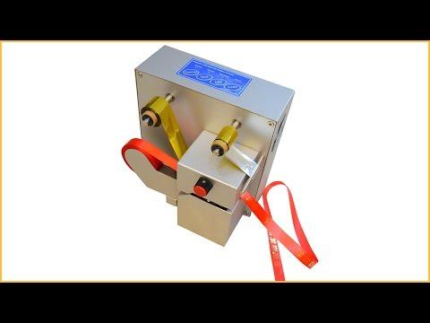 Ribbon Printing Machine Satin Ribbon Printer Hot Stamping Machine Ribbon Hot Foil Ribbon Printing