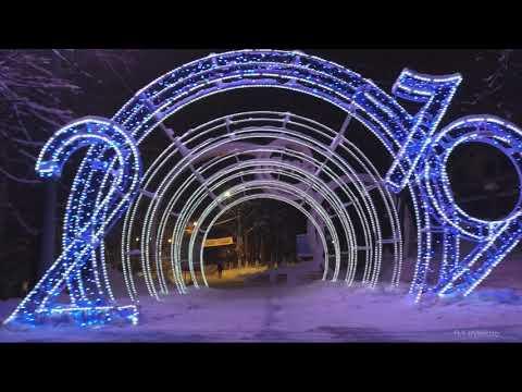 Новогодний город Раменское!