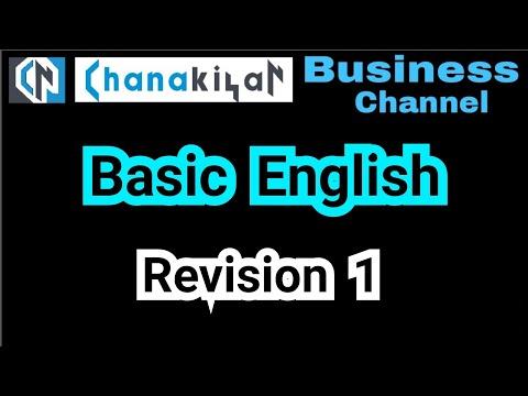 Basic English Revision - 1 Learn English Through Tamil