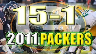 15-1| The Story of the 2011 Green Bay Packers| 2011 Green Bay Packers Full Documentary
