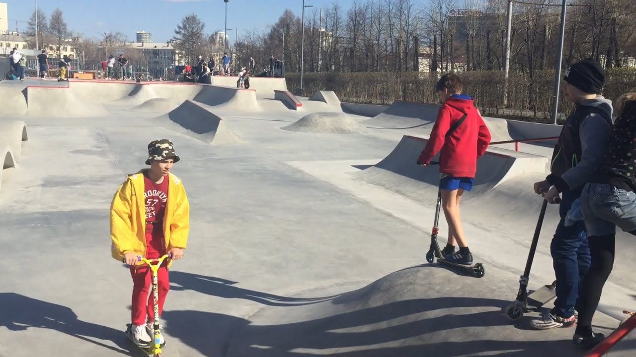 Скейт парк у дворца Молодёжи | Екатеринбург 17.05.2018 - YouTube