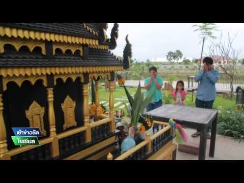 หนุ่มไทยใหญ่เฮงถูกรางวัลที่ 1 รับ 6 ล้าน | 03-08-58 | เช้าข่าวชัดโซเชียล | ThairathTV