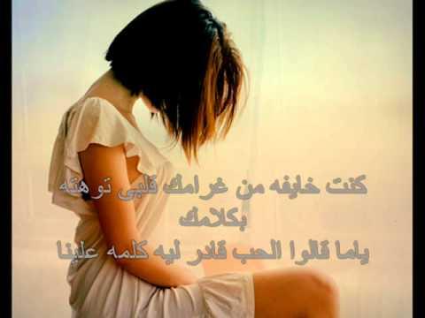 ايه اللى جرالى نانسي عجرم 2010