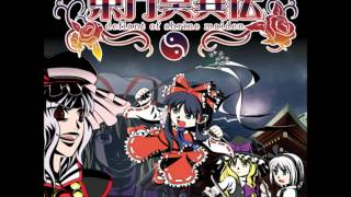 We Can Chat Over Tea Defiant Of Shrine Maiden Bgm