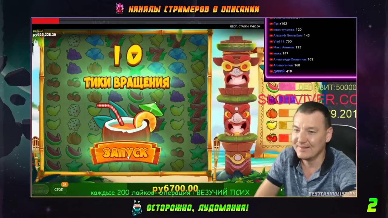 игровые автоматы играть бесплатно онлайн