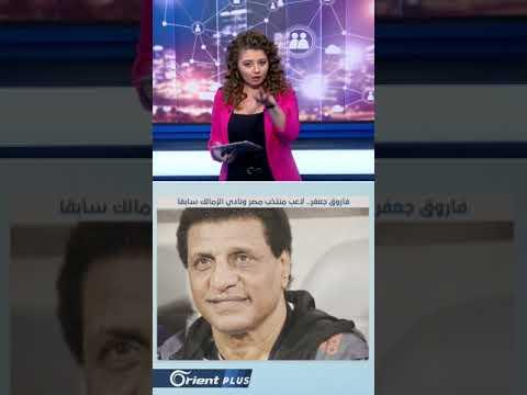 عائلة لبنانية تعتدي على عائلة سورية بقضية زواج ، وملحد يرمي القمامة على المسجد مستفزاً السعوديين