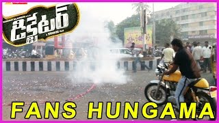 Fans Hungama @ Dictator Movie Theaters - Dictator Public Response / Review - Balakrishna