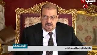 سلطان البركاني رئيسا لمجلس النواب   | تقرير يمن شباب
