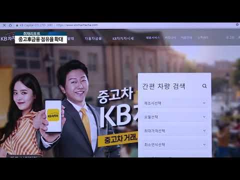 [아경TV] 박지우 KB캐피탈 대표, 중고車시장 1위 아성 넘본다