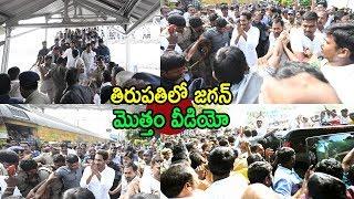 YS Jagan at Tirumala Visits Devastanam HighLights Convey Fans Craze...