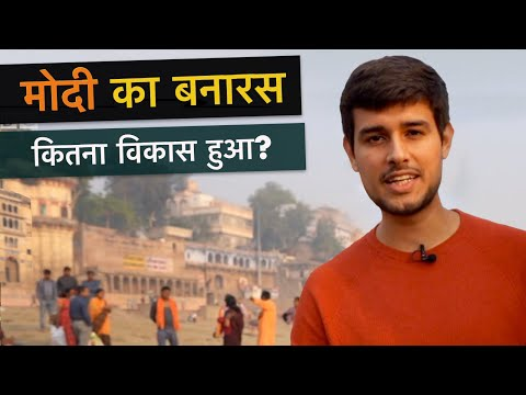 Reality of Modis Varanasi after 5 years | Ground Report by Dhruv Rathee