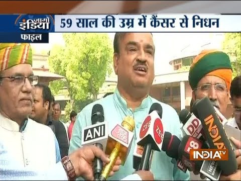 Union Minister Ananth Kumar dies of cancer