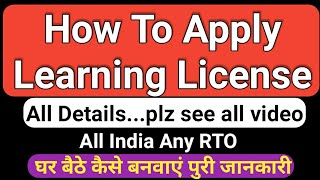 how to apply learning licence any state full details,driving licence online application process,