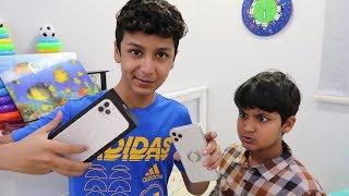 عماد يفاجئ علاوي بجوال ايفون 11 برو/ /Surprise iPhone 11 Pro 🔥!!