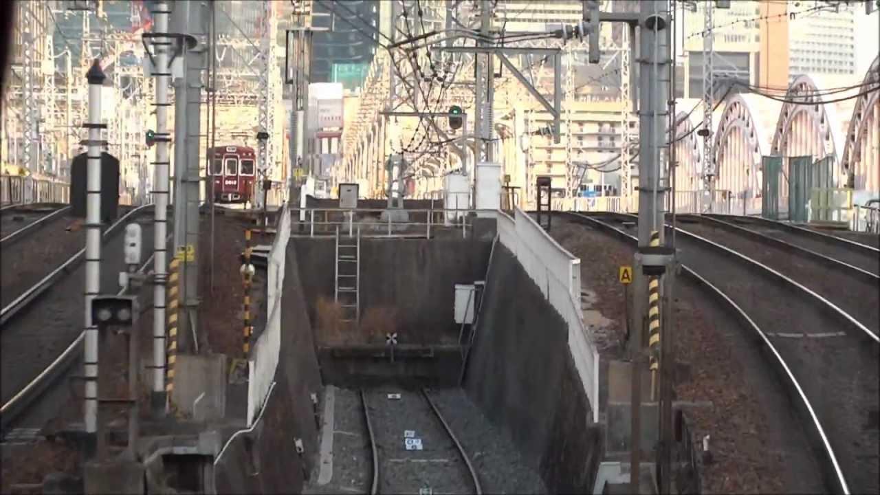 やっぱりすごい阪急電鉄の三複線...