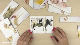 """Разрезные картинки """"Домашние животные"""""""